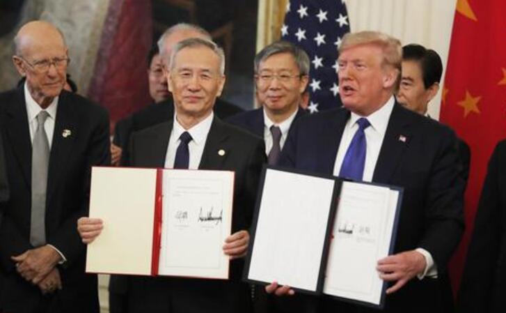 中美达成签署经贸协议
